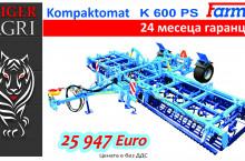 Farmet Kompaktomat 600 PS