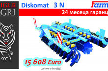 Farmet DISKOMAT 3N