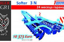 Farmet SOFTER 3N