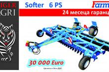 Farmet SOFTER 6PS